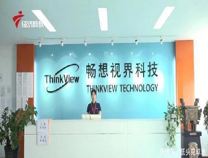 Guangdong TV ibudo Guangdong Idojukọ Idojukọ Titun-Shenzhen fojuinu Iran nlo imọ-ẹrọ lati ṣe iranlọwọ idena ajakale