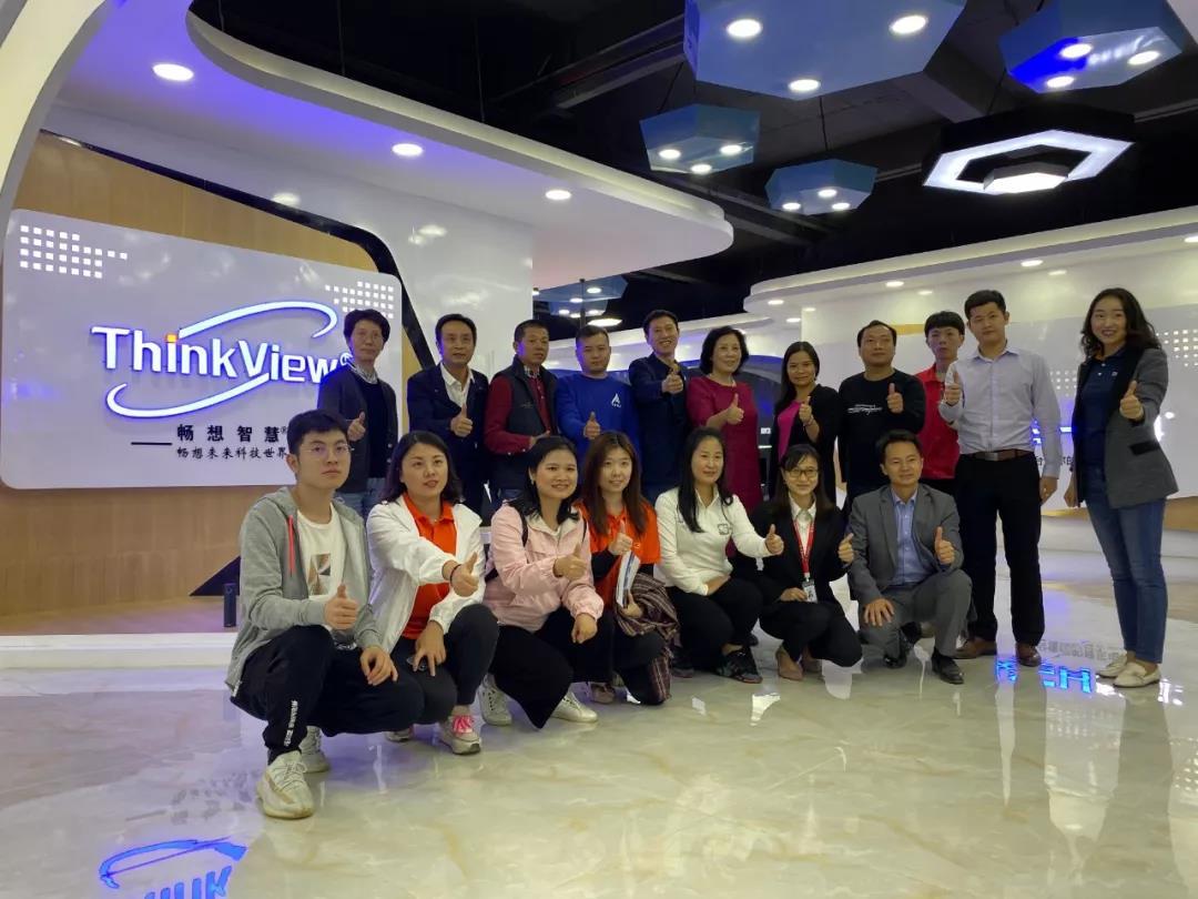 O ṣeun Shenzhen Electronics Chamber of Commerce fun wiwa si Shenzhen fojuinu Vision Technology Co Ltd lati ṣe itọsọna iṣẹ naa